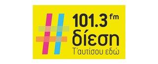 Δίεση 101,3 FM