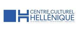 Ελληνικό Πολιτιστικό Κέντρο στο Παρίσι (Centre Culterel Hellénique)